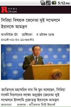 rnews24 apk screenshot