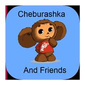 чебурашка и друзья icon