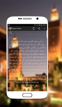 Adan France Gratuit apk screenshot