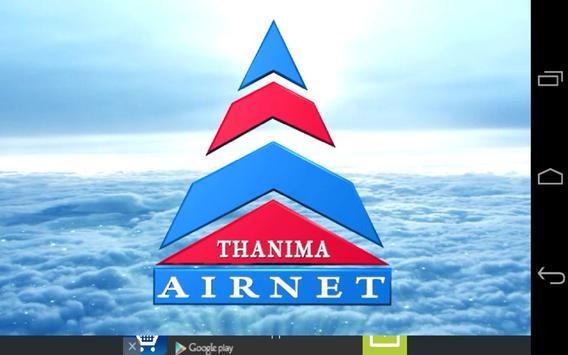 Airnet screenshot 4