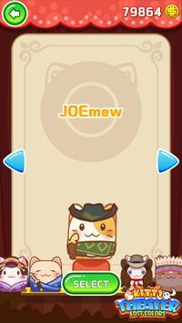 KittyTheater screenshot 6
