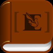 以斯拉百科聖經 icon