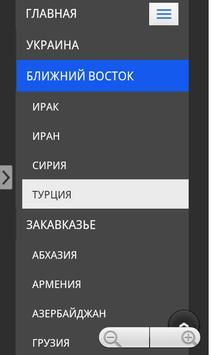 Hunter News apk screenshot