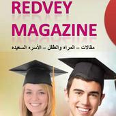 Redvey Magazine 1.0 icon
