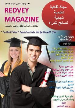 Redvey Magazine 1.0 poster