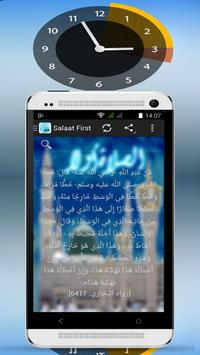 صلاتك Salatuk : salat first ☪ apk screenshot