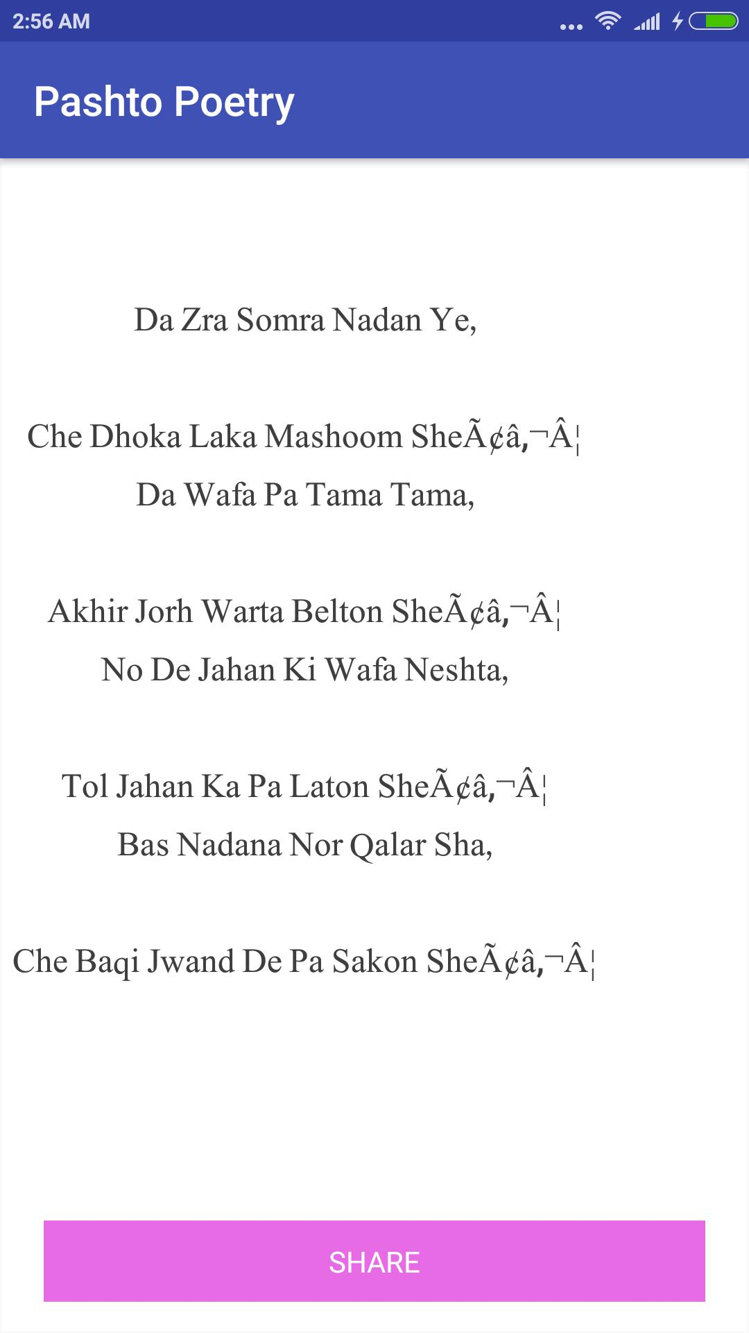Pashto Poetry shayari for Android - APK Download