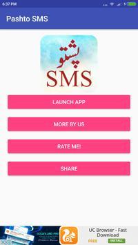 Pashto SMS poster