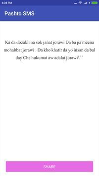 Pashto SMS apk screenshot