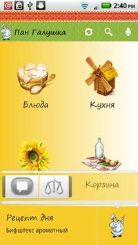 Pan Galushka poster