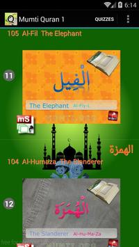 Mumti  Quran 1 screenshot 4