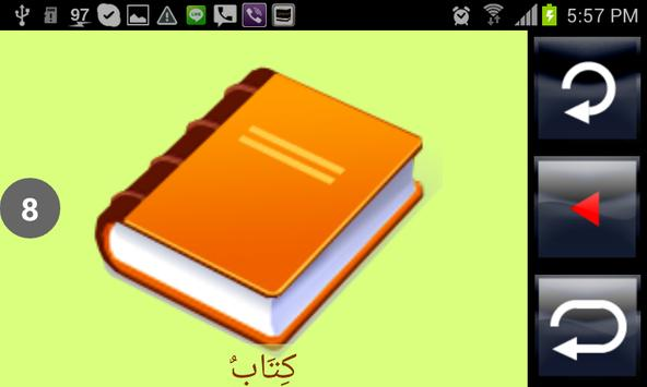 Mumti Words 01 apk screenshot