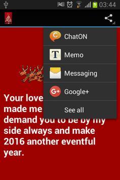 Happy New Year 2016! apk screenshot