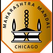 Maharashtra Mandal Chicago icon