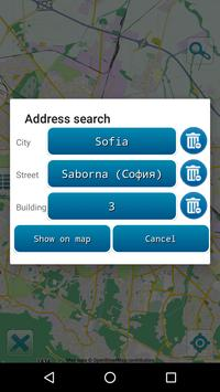 Map of Bulgaria offline apk screenshot