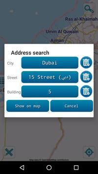 Map of UAE offline ảnh chụp màn hình 2