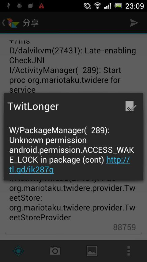 Twidere TwitLonger Extension for Android - APK Download
