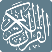 The Message : Quran icon
