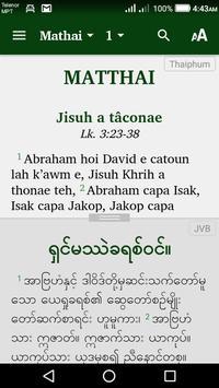 Baibal Kathoung poster