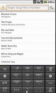 Song List [Eng SPV1] screenshot 1