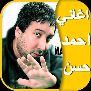 Ahmed Hassan poster