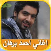 Ahmed Burhan icon