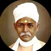 Malaviya Smriti Vikas Pariyojana icon