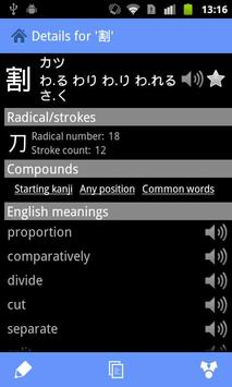 WWWJDIC for Android apk screenshot