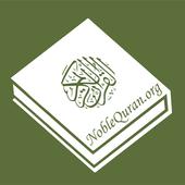 Compare traducciones del Corán icon