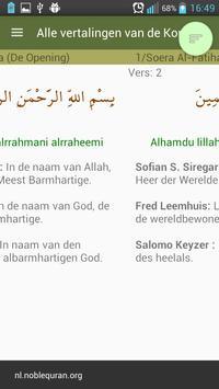 Vergelijk Koran vertalingen apk screenshot