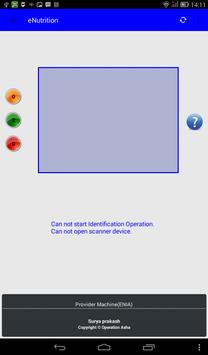 eNutrition screenshot 1