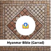 Myanmar Bible (Garrad) icon