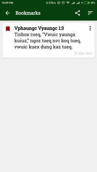 Hawa Naga Bible apk screenshot