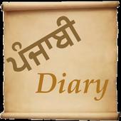 PunjabiDiary icon