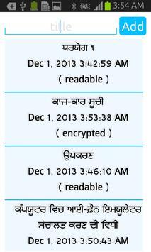 PunjabiDiary screenshot 2