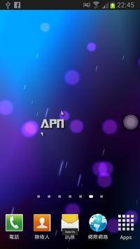 APN on/off apk screenshot