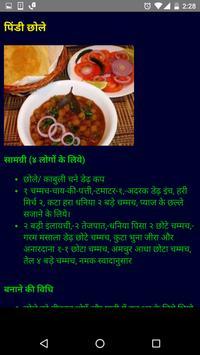 indian food recipes book apk indian food recipes book apk screenshot forumfinder Images