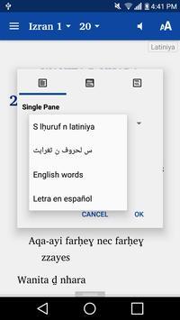 Izran-ئِزْڒَان apk screenshot