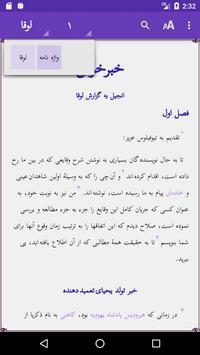 Khabar-e Khush poster