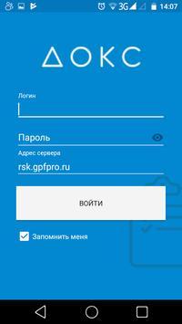 СУГП poster