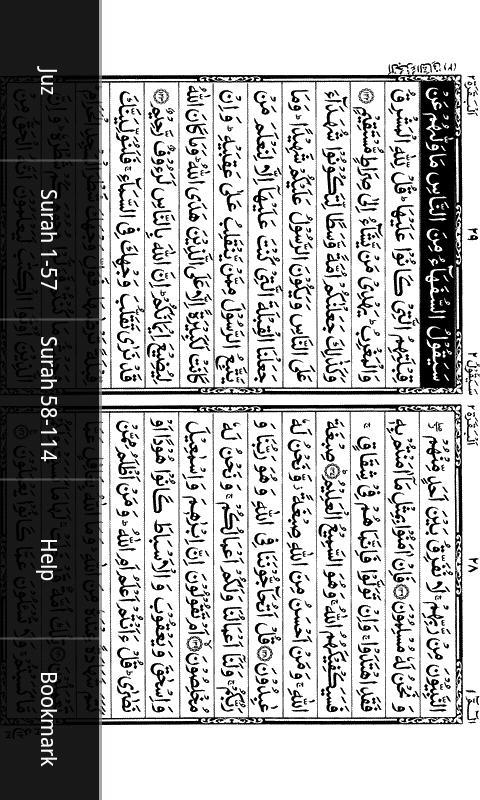 Holy Quran Dual Page IndoPak for Android - APK Download