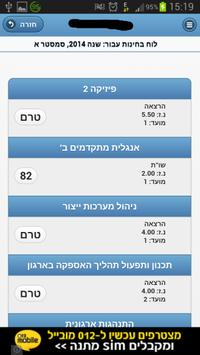 Braude Info 2 apk screenshot