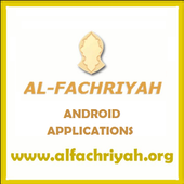 ALFACHRIYAH APPS icon