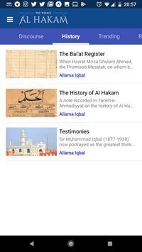 Al Hakam screenshot 1