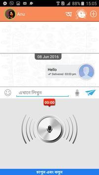 Tapur Tupur Talk (BETA) apk screenshot