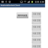 스마트 멀티탭 원격제어 icon