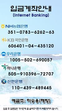 해탕 screenshot 2