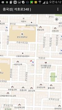 빌라밴드(소형주택 커뮤니티) apk screenshot