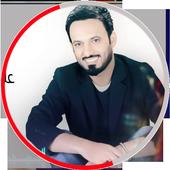 Songs and Shailas Ali Aldelfi icon