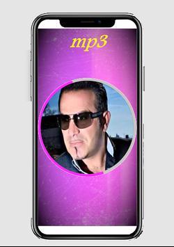 Music Majed Alasmr poster
